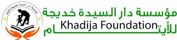Khadija Foundation